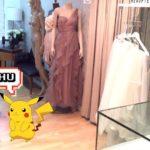 Catching Pokemon Pikachu